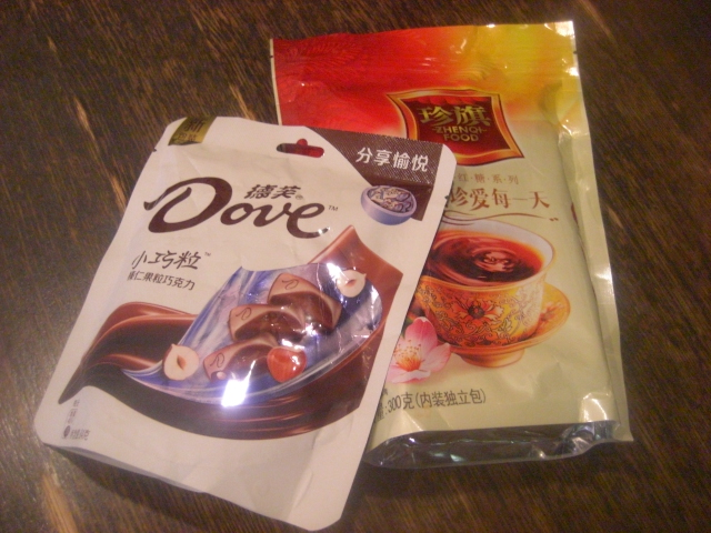 徳芙チョコと棗黒砂糖